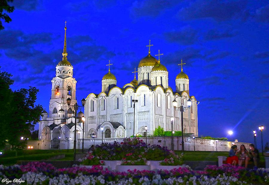 Собор Успения Пресвятой Богородицы, Владимир