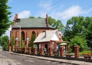 Собор Георгия Победоносца в Балтийске