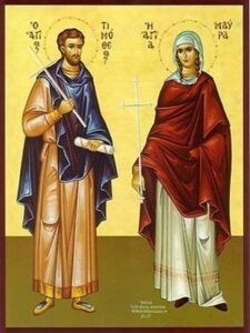 Святые Тимофей и Мавра