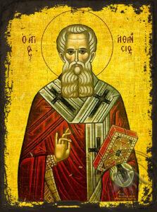 Святой Афанасий (Великий)