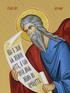 Святой пророк Иеремия: житие и страдания