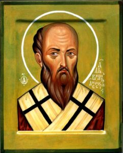Священномученик Альвиан