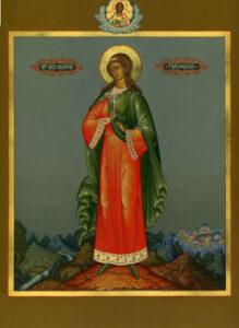 Святая Пелагия из Тарса